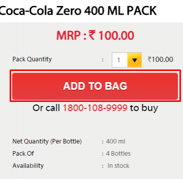 Coke2Home coupon code