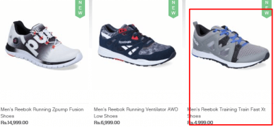 reebok_coupons_400
